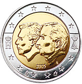 Belgian Commemorative Coin 2005