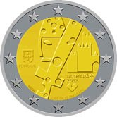 Portuguese Commemorative Coin 2012 - Guimaraes European Cultural Capital