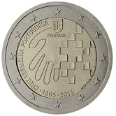Portuguese Commemorative Coin 2015
