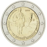 Greek Commemorative Coin 2015 - Spyridon Louis