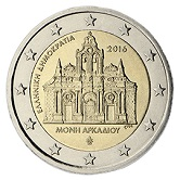 Greek Commemorative Coin 2016 - Arkadu Monastery