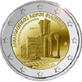 Greek Commemorative Coin 2017 - Archaeologial Site of Philipi