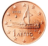 Greek 1 cent coin