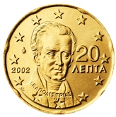 Greek 20 cent coin