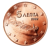 Greek 5 cent coin