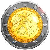 Greek Commemorative Coin 2010 - Battle of Marathon