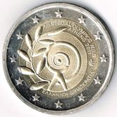 Greek Commemorative Coin 2011 - special olympics 2011 Athens