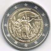 Greek Commemorative Coin 2013 - Crete annexation with Greece