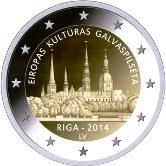 Latvian Commemorative Coin 2014 -Riga