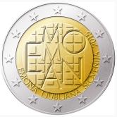 Slovenian Commemorative Coin 2015 - Emona