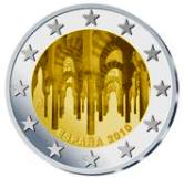 Spanish Commemorative Coin 2010 - Mezquita of Cordoba