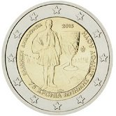 Greek Commemorative Coin 2015 - Spyridon Louis