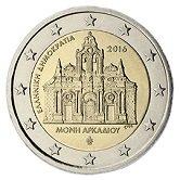 Greek Commemorative Coin 2016 - Arkadu Monastery