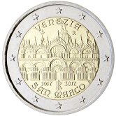 Italian Commemorative Coin 2017 - St. Mark's Basilica in Venice.
