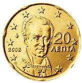 Greek 20 cent coin