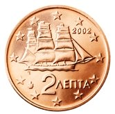 Greek 2 cent coin