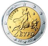 Greek 2 Euro € coin