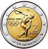Greek Commemorative Coin 2004 - Olympic Games 2004